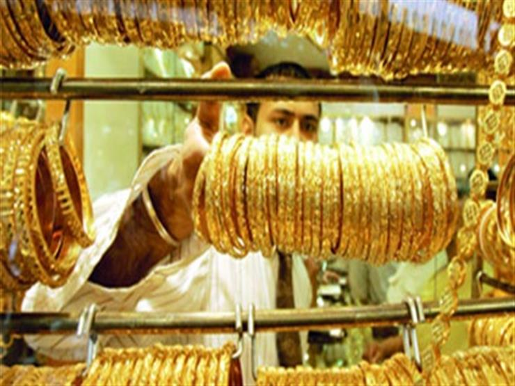 What Did Gold Prices In Egypt Do Today