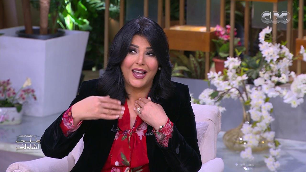 فيديو.. منى الشاذلي عن تحدي الـ10 سنوات: التحديات السطحية بتعصبني