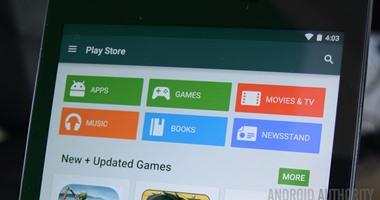 جوجل  تكشف عن ميزة بمتجر جوجل بلاى مستوحاة من IOS