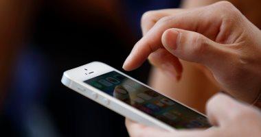 أبل تكشف عن نسخة خاصة من أيفون بدون حماية.. اعرف استخداماتها