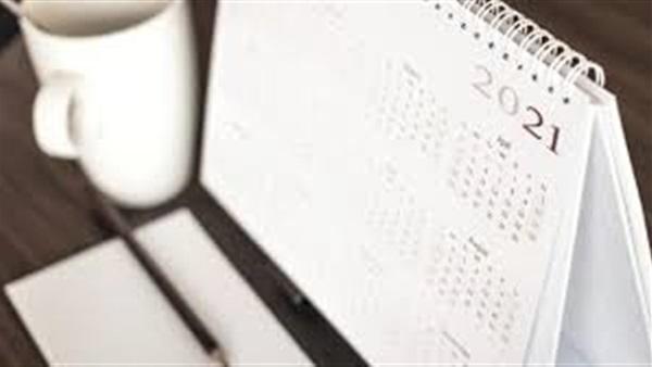 14 يوما جدول الإجازات الرسمية في عام 2021