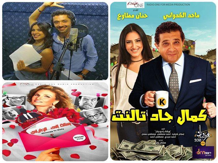 297a2efb4 خريطة الإذاعة المصرية رمضان 2018