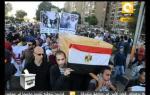 زغروطة أم الشهيد محمد مصطفى في جنازته #Dec22
