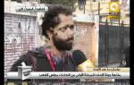 صورلإنتهاكات في إحدي لجان قصر النيل  #Dec6